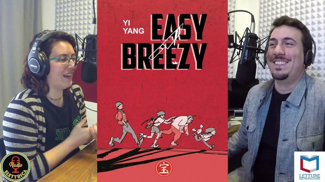 easy breezy intervista a yi yang